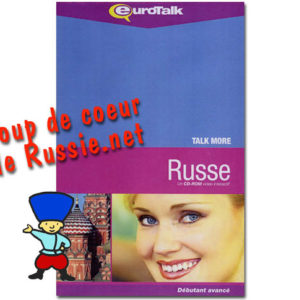 03 – RUSSE, un Cd-Rom interactif (Talk More)