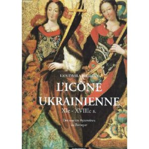 L'ICONE UKRAINIENNE (orthodoxe)