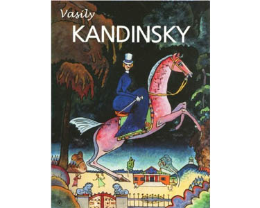 VASSILI KANDINSKY 1866-1944 (F6)