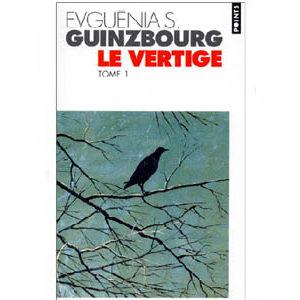 Guinzbourg Evguenia-S : LE VERTIGE