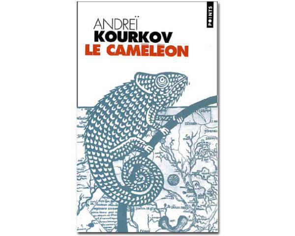KOURKOV Andreï : Le caméléon