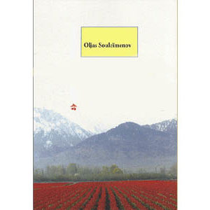 Souleïmenov Oljas : Transformation du feu