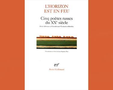 Tsvétaïeva : L'horizon est en feu. 5 poètes russes XXe s