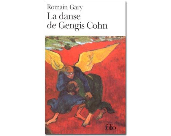 GARY Romain : La Danse de Gengis Cohn
