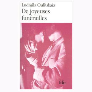 OULITSKAIA Ludmila : De joyeuses funérailles Folio
