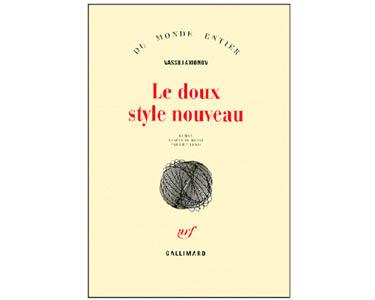 AXIONOV Vassili : Le Doux Style Nouveau