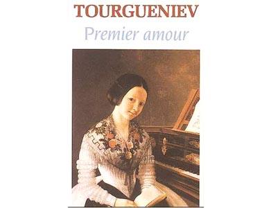 Tourguéniev Ivan : PREMIER AMOUR
