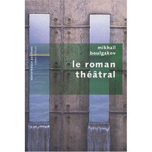 Boulgakov Mikhaïl : Le Roman théâtral