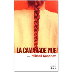KONONOV Mikhaïl : La camarade nue