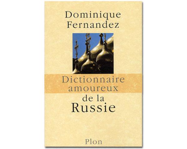 Fernandez D. (académicien) : Dictionnaire amoureux de la Russie