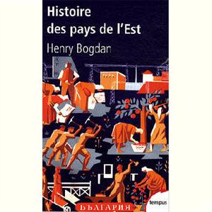 Bogdan : Histoire des pays de l'Est