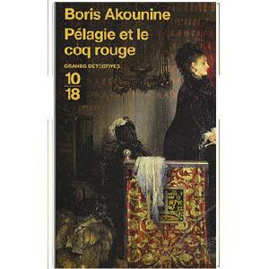 AKOUNINE Boris : Pélagie et le coq rouge