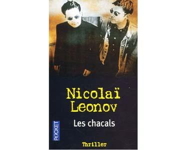 Leonov Nikolaï : Les chacals