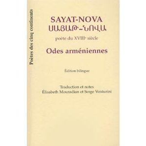 Odes arméniennes Sayat-Nova : Edition bilingue