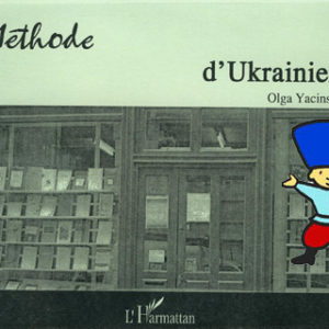 Méthode d'UKRAINIEN. Vagues 1-4 CD audio