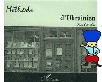 Méthode d'UKRAINIEN. Vagues 1-4 CD audio