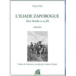 L'ILIADE ZAPOROGUE : Taras Boulba et ses fils