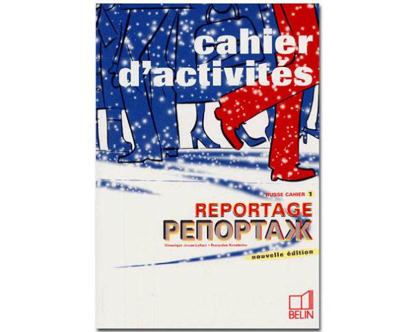 Reportage Russe cahier d'activités 1