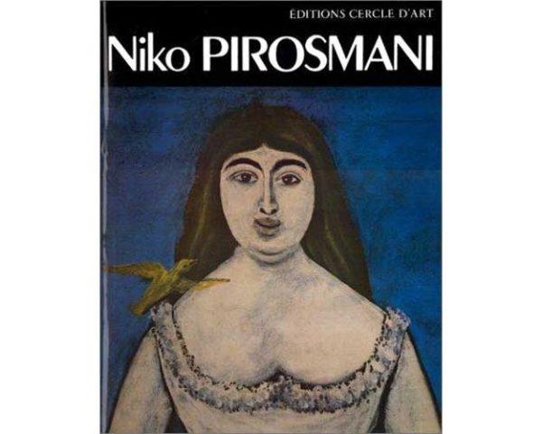 Niko Pirosmani, Grand artiste naïf géorgien (A7)