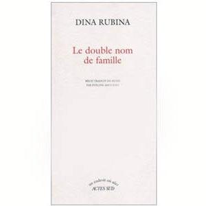 Roubina (Rubina) Dina : Le double nom de famille