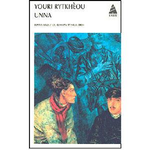 Rytkhèou Youri : Unna (prix RFI Témoin du monde 2000)