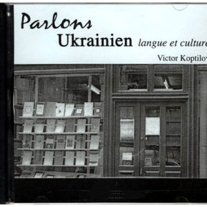 Parlons UKRAINIEN CD AUDIO