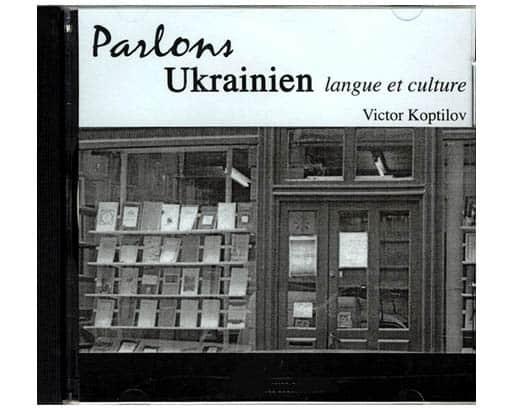 Parlons UKRAINIEN CD AUDIO