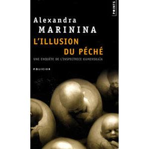 MARININA Alexandra : L'illusion du péché