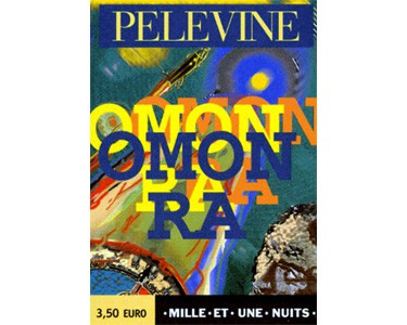 PELEVINE Victor : Omon Ra