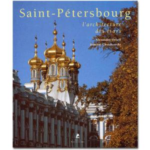 Saint-Pétersbourg : l'architecture des tsars (E6)