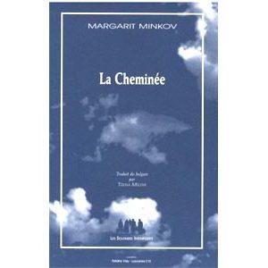 Minkov Margarit : La Cheminée