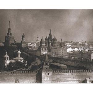 Album : Voyage en Sibérie – De Pekin A Moscou