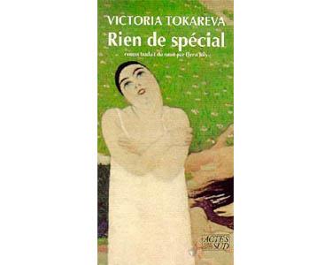 Tokareva Viktoria : Rien de spécial