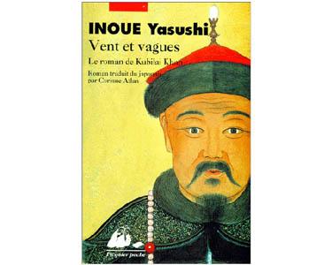 Yasushi Inoué : Vent et vagues – Le roman de Kubilai Khan