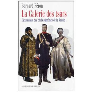 La galerie des Tsars : Dictionnaire des chefs suprêmes russes