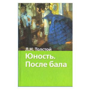 TOLSTOI Léon : Après le bal, Jeunesse  (en russe)