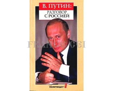 V. Poutine: Le dialogue avec la Russie (en russe)