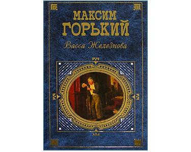 GORKI Maxime : Vassa Geleznova, Foma Gordeev, Boulytchev (russe)