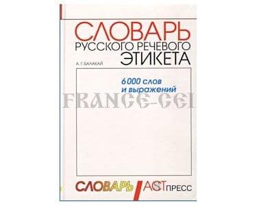Dictionnaire (complet) illustré d'expressions / locutions russes