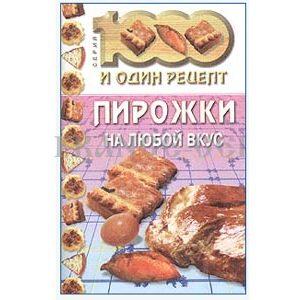 Les pirojkis (en russe)