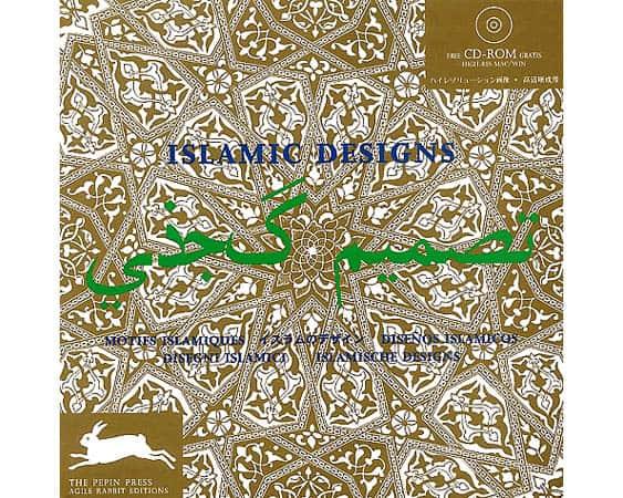 Livre avec CD-ROM – Motifs islamiques – 6 langues