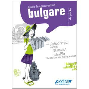 BULGARE de Poche (ASS2700505856)