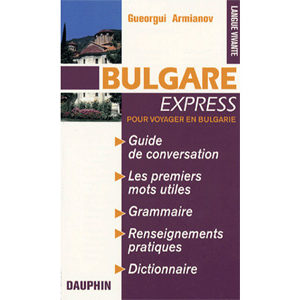 Bulgare express : apprentissage des langues