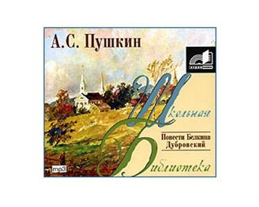 MP3 Écoutons en russe : Pouchkine Recits Belkine, Doubrovski 5h5
