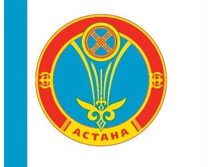 Album de photos : Astana (Kazakhstan)