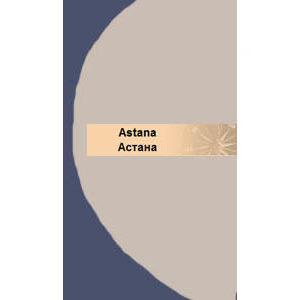 Guide de Astana Hotels en anglais, russe (Kazakhstan)