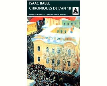 BABEL Isaac : Chroniques de l'an 18 et autres chroniques (1916)