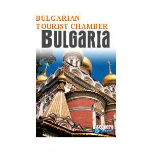 Guide touristique officiel Bulgare : Bulgarian Tourist Chamber