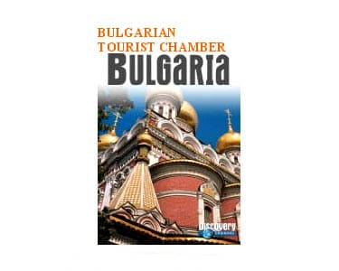 Guide touristique officiel Bulgare : Bulgarian Tourist Chamber