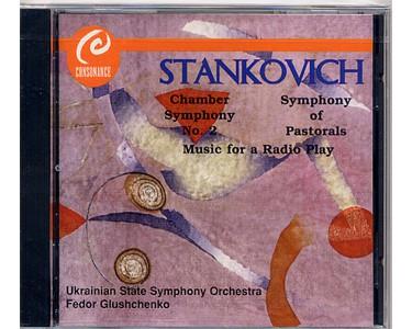 Cdc1005 – CD : Stankovich par l'orchestre National d'Ukraine